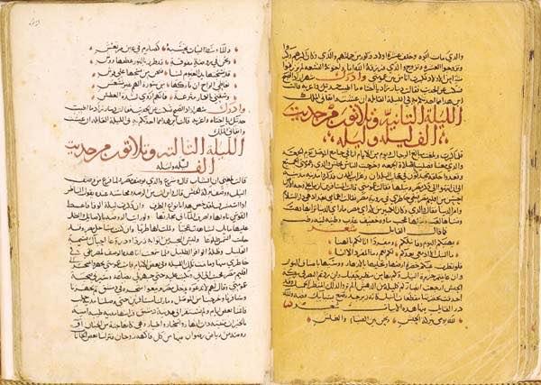 Manuscrito de Galland de Las Mil y Una Noches