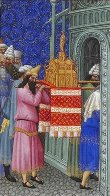 El Arca de DIos entra en el templo.
