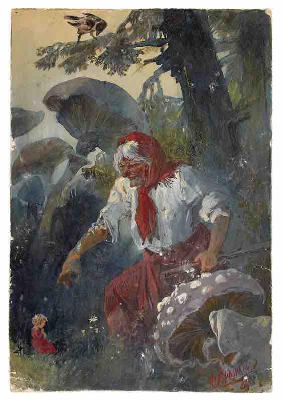 Baba Yaga con su caracter dispar puede constituir un eslabon entre los mitos clásicos de mujeres viejas y sabias, y los cuentos de hadas más modernos. En la imagen Baba Yaga en un pintura de Nicolai karazin.
