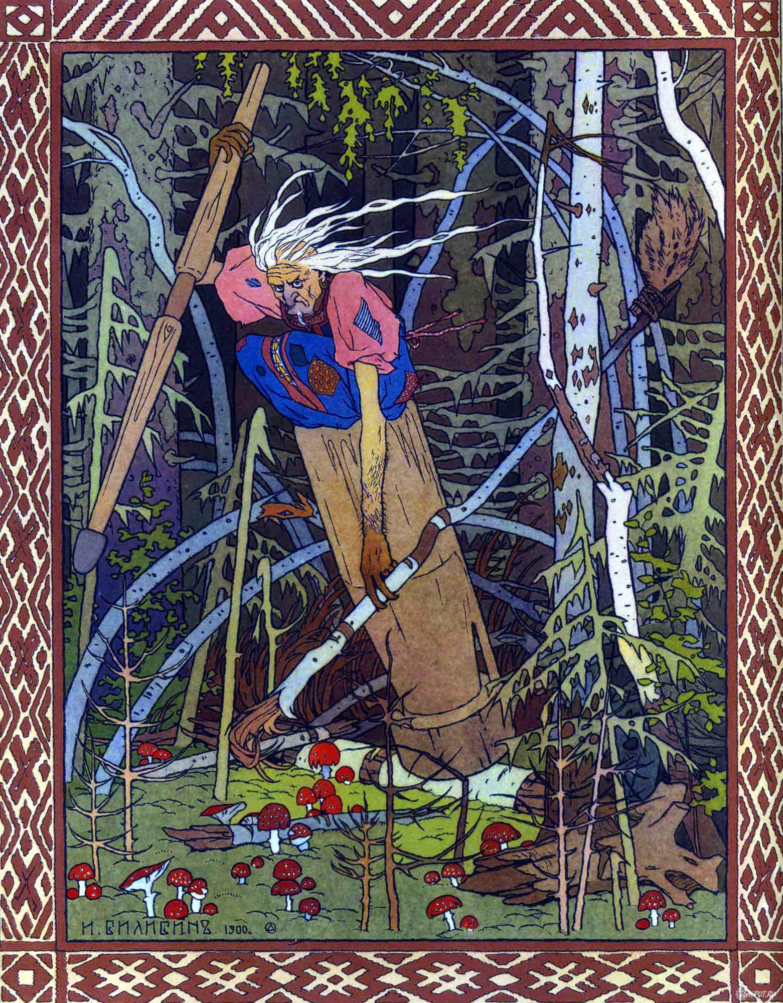 Baba Yaga volando en el bosque sobre su caldero mágico. Pintura de Ivan Bilibin.