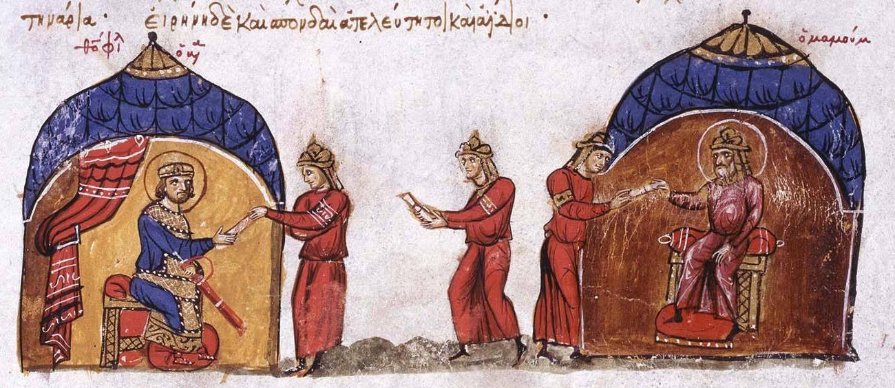 Al-Ma'mun envía y recibe manuscritos del emperador bizantino Theophilos. Pintura de Autor desconocido.
