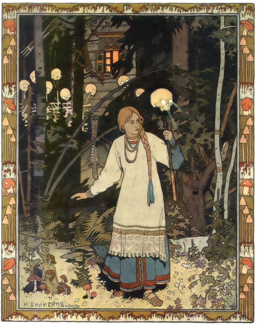Vasilisa llevando consigo uno de los craneso resplandecientes de la cabaña de Baba Yaga que se puede observar en el fondo. Pintura de Ivan Bilibin.