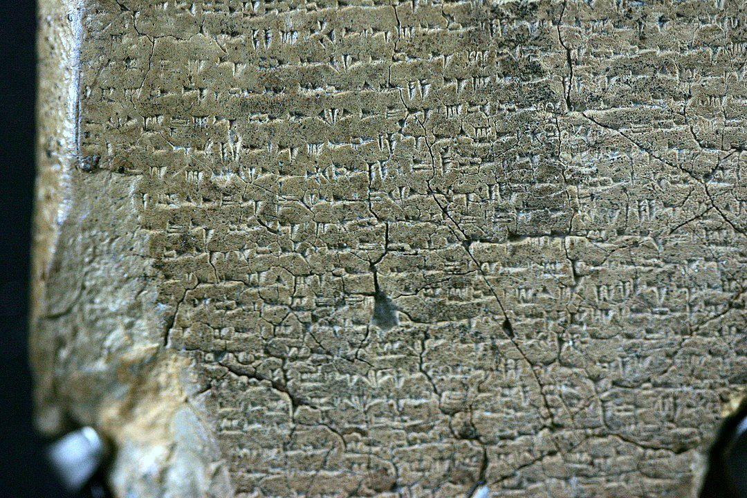 Las historias que se conoce acerca de Baal han sido obtenidas de antiguas tablillas y forman o que se conoce como el ciclo de Baal.