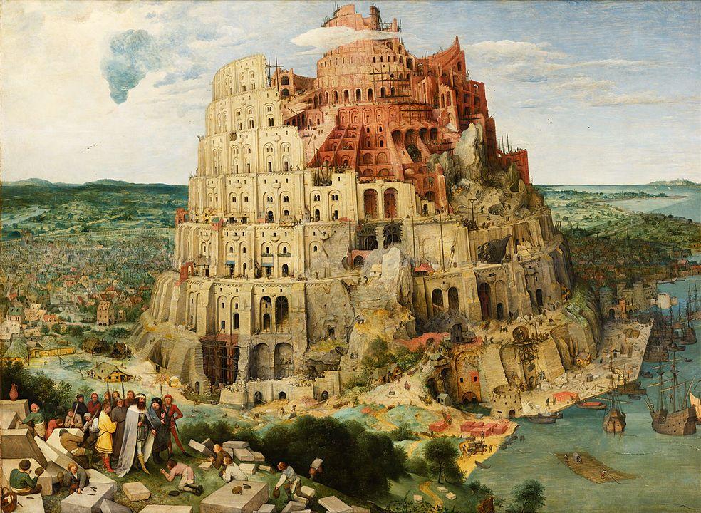 La Torre de Babel de Pieter Bruegel el Viejo.